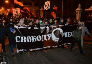 Дело Павличенко: Во Львове прошел митинг в поддержку Павличенко