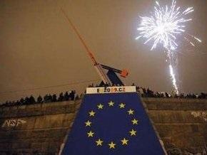 Чехия завершает председательство в Евросоюзе