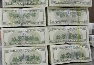 Курсы наличной валюты на 9 февраля