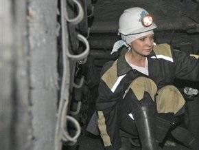На зарплаты шахтерам будет ежемесячно направляться 350 млн грн из Стабфонда