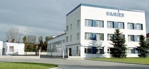 Компания «САМГАЗ» открывает офис в Киеве