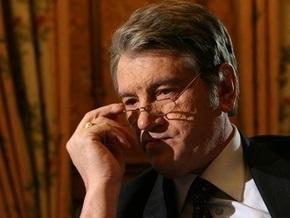 Процедура внесения изменений в Конституцию должна стартовать как можно быстрее - Ющенко