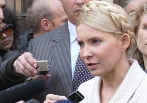 Тимошенко - Пшонке: Януковичи приходят и уходят, а закон и ответственность остаются