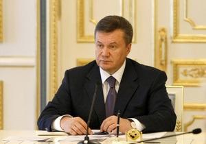 Янукович подписал ряд законов, направленных на существенное сокращение дефицита бюджета