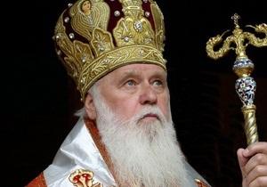 Ъ: Переговоры об объединении двух ветвей украинского православия закончились скандалом