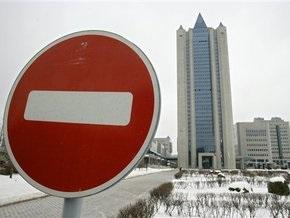 Минтопэнерго: Российская сторона нарушает условия договоренностей Украина-РФ-ЕС
