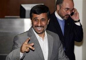 Прибывшего в Нью-Йорк Ахмадинеджада поселили напротив консульства Израиля