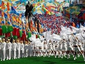 В Москве началось празднование Дня города
