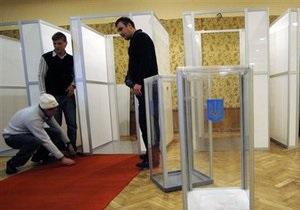 На выборах президента смогут проголосовать свыше 36 миллионов украинцев