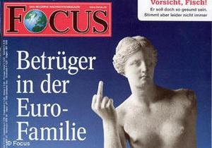 Греческое издание отомстило немецкому журналу Focus за обложку с Афродитой, показывающей средний палец