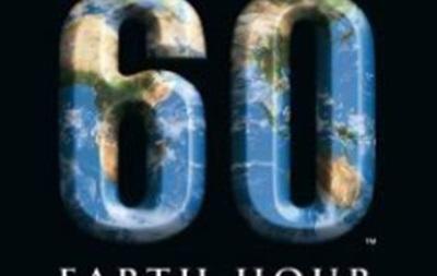 Electrolux поддержит Всемирный Час Земли