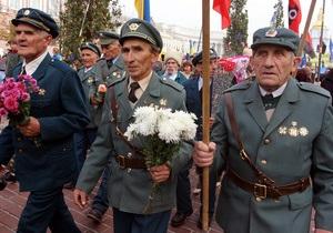 В Ивано-Франковске почтили память украинских националистов, расстрелянных гестаповцами