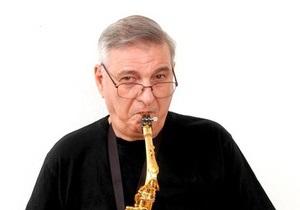 Умер известный джазмен Георгий Гаранян
