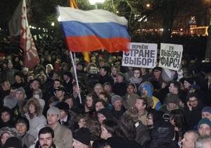 Мэрия Москвы разрешила провести митинг с участием 30 тысяч человек на Болотной площади