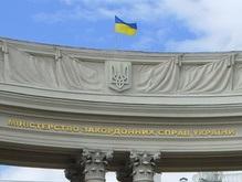 Украина пока что не будет оказывать Грузии военную помощь