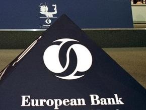 ЕБРР заявляет о резком спаде экономики