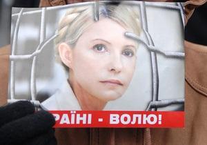 Немецкие врачи предложили свои услуги в лечении Тимошенко
