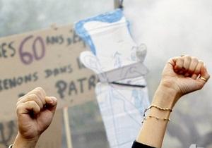 Во Франции около 120 тысяч человек приняли участие в демонстрациях