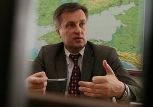 Наливайченко: Сегодня власть не борется с сепаратизмом