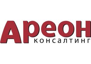 Наиболее значимое мероприятие в Украине в сфере контакт-центров