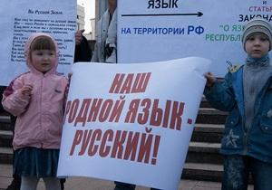 Партия регионов объяснила, что изменится с утверждением русского языка региональным