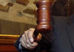 Суд признал неконституционным сокращение пенсии бывшему лидеру коммунистической Польши