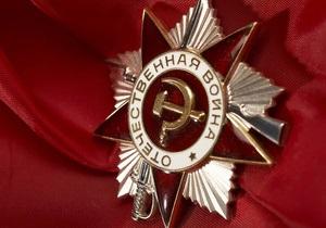 Львовская прокуратура требует в суде вернуть термин Великая отечественная война