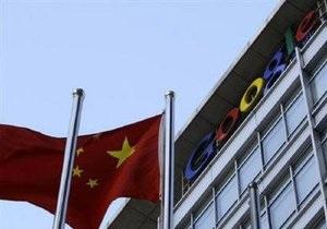 Google отменил цензуру для пользователей из Китая. Пекин возмущен