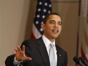 Обама объявил о новых назначениях в своей администрации