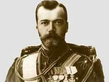 Россия реабилитировала членов императорской семьи