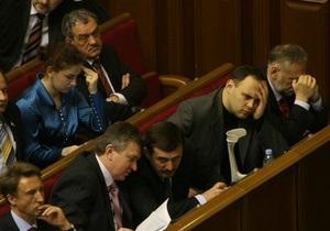 Коммунисты не смогли лишить Каськива депутатского мандата