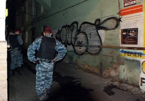FEMEN: Милиция заблокировала киевский офис организации