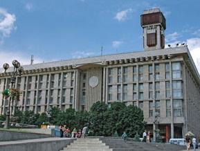 Социал-националистам не дают провести в центре Киева съезд