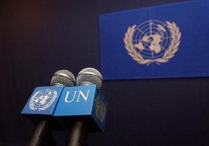 Как Лондон убедил всю ООН поддержать олимпийский мир