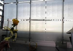 Укроют ли стеклянные стены от коррупции в Грузии? - Би-би-си