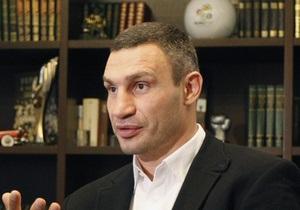 Кличко надеется, что оппозиция до конца года определится с единым кандидатом в президенты