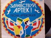 В Артеке  детский хор собирается поставить мировой рекорд