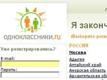 В России откроется сеть кафе Одноклассники Ру
