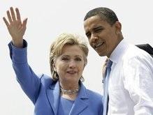 Клинтон и Обама митингуют вместе