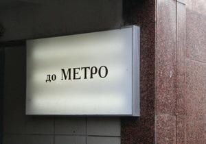 Киевское метро призывает пассажиров использовать бесконтактные карточки вместо жетонов