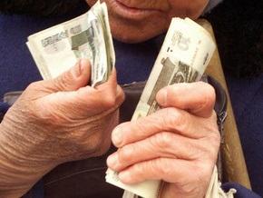 Введение единой валюты России и Беларуси откладывается