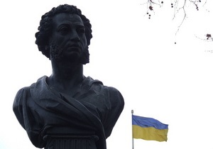 Еще один украинский город ввел туристический сбор