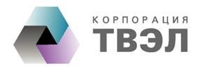 Топливная компания Росатома  ТВЭЛ  создает Центральный проектно-технологический институт