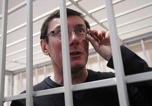 Защита Луценко в конце августа подаст апелляцию на второй приговор