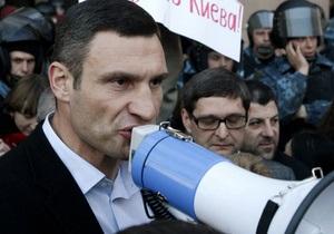 Кличко заявил, что не отказывается от мэрских амбиций