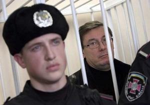 Луценко просит суд отменить приговор другим фигурантам эпизода по отравлению Ющенко