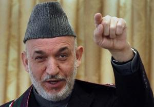 Карзай призвал талибов признать афганскую конституцию