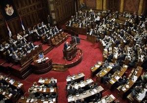 Белград намерен не допустить  парада признаний  Косово