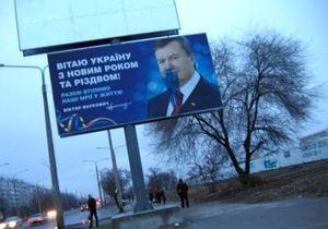 Повредившему билборд Януковича в Запорожье грозит тюрьма