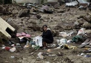 Тропический шторм Агата унес жизни 83 человек в Центральной Америке